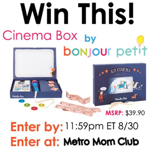 cinema-box-giveaway