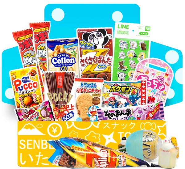 skosh box japanese junk food fathers day gift box